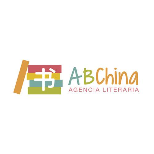Logo ABChina